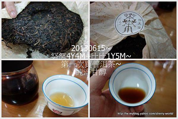 1-1020615普洱茶_700元