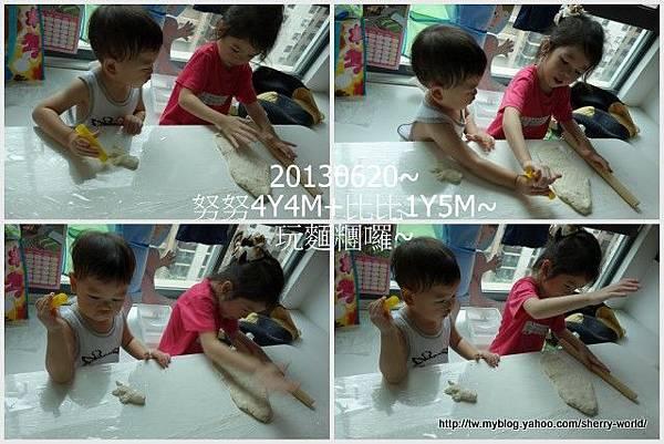 3-1020620玩麵糰1