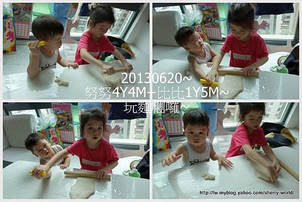 4-1020620玩麵糰2