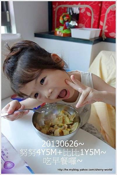 1-1020626吃早餐.jpg