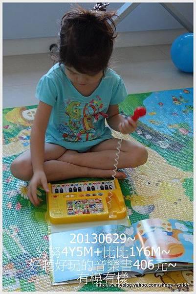 4-1020629好聽的親子律動歌謠&我愛唱歌(有麥克風和小鋼琴)3.jpg