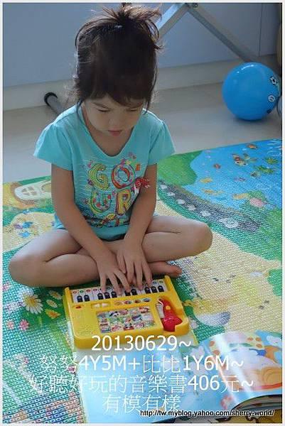 3-1020629好聽的親子律動歌謠&我愛唱歌(有麥克風和小鋼琴)2.jpg