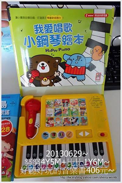 2-1020629好聽的親子律動歌謠&我愛唱歌(有麥克風和小鋼琴)1.jpg