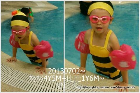 2-1020702swim1.jpg