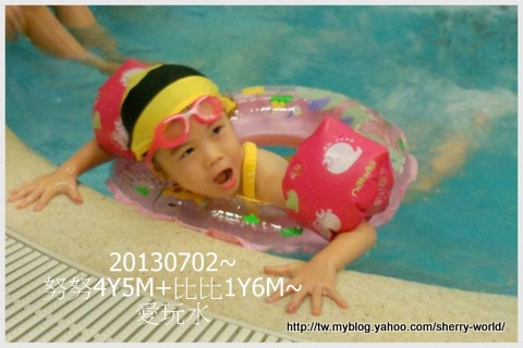 3-1020702swim2.jpg