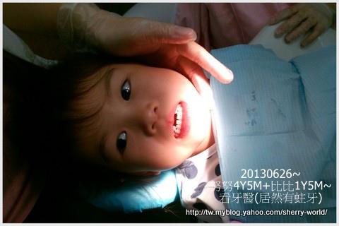 1-1020626看牙醫2.jpg