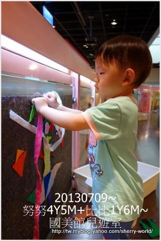 15-1020709國美館兒遊室&繪本區13.jpg