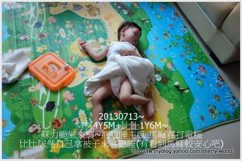 2-1020713蘇力颱風來幫忙削皮1.jpg