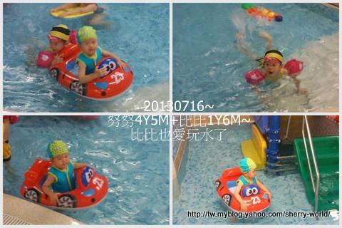 1-1020716游泳.jpg