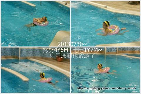 3-1020730只用泳圈游泳.jpg