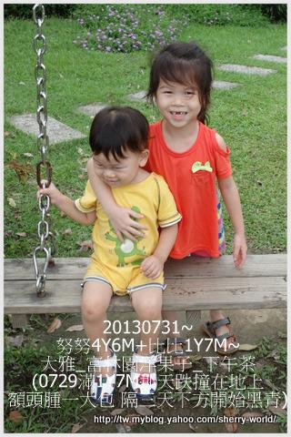 2-1020731大雅3.jpg