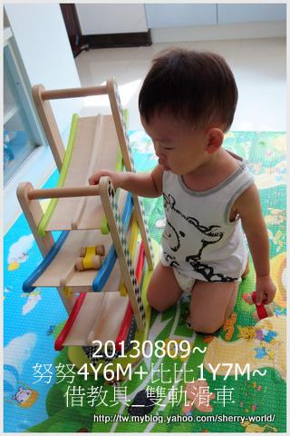 1-1020809借教具_雙軌滑車.jpg