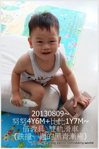 3-1020809借教具_雙軌滑車2.jpg