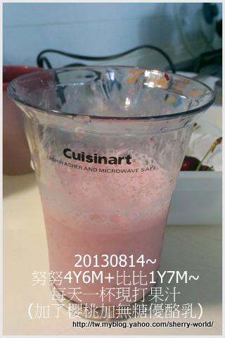 2-1020814每天一杯果汁.jpg