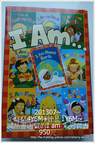 1-1020816_I am apple套書1.jpg