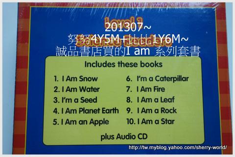 2-1020816_I am apple套書.jpg