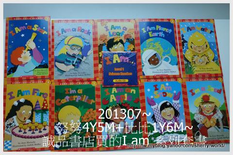 3-1020816_I am apple套書2.jpg