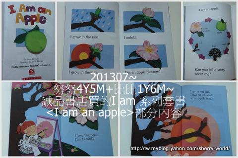 7-1020816_I am apple套書6.jpg