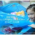 1-1020818正心公園29.jpg