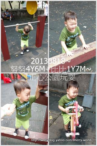 01-1020818正心公園.jpg