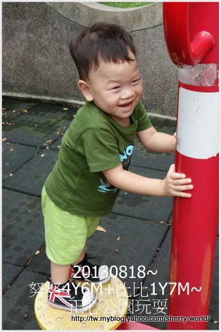 06-1020818正心公園5.jpg