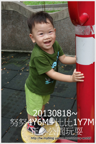 07-1020818正心公園6.jpg
