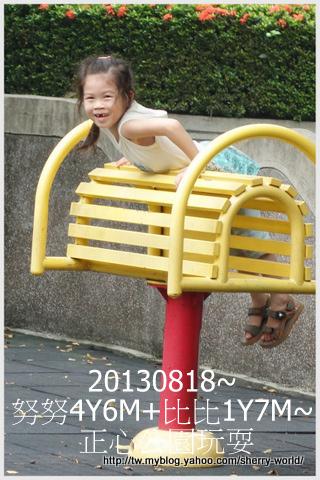10-1020818正心公園9.jpg
