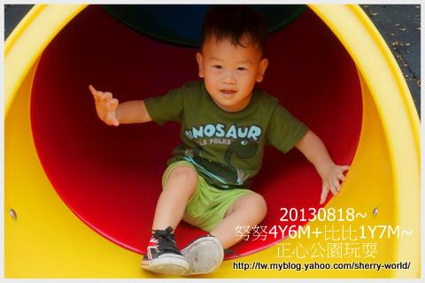 13-1020818正心公園12.jpg