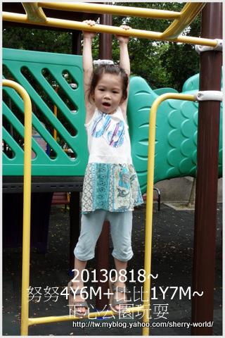 14-1020818正心公園13.jpg