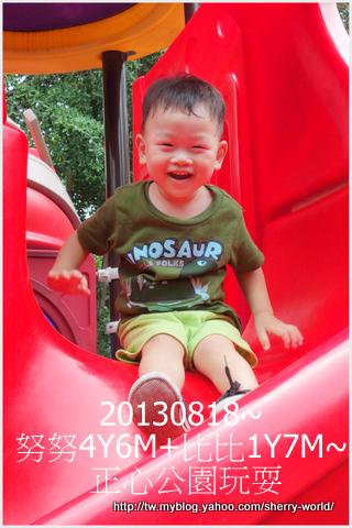 15-1020818正心公園14.jpg