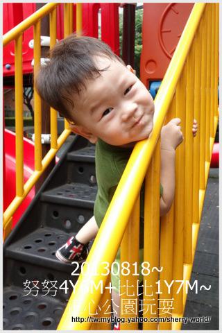 17-1020818正心公園16.jpg
