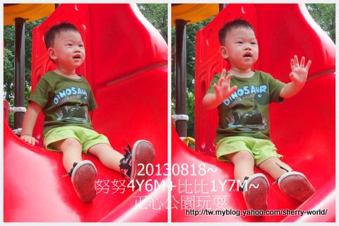 18-1020818正心公園17.jpg