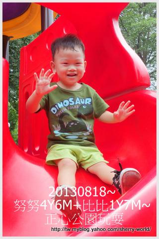 19-1020818正心公園18.jpg