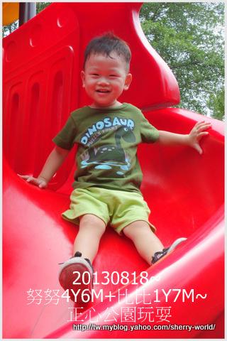 22-1020818正心公園21.jpg