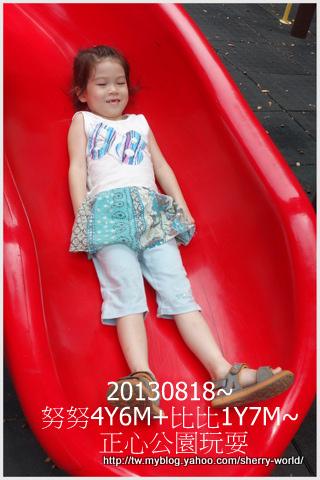 24-1020818正心公園23.jpg