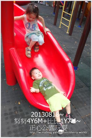 25-1020818正心公園24.jpg
