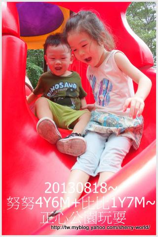 27-1020818正心公園26.jpg
