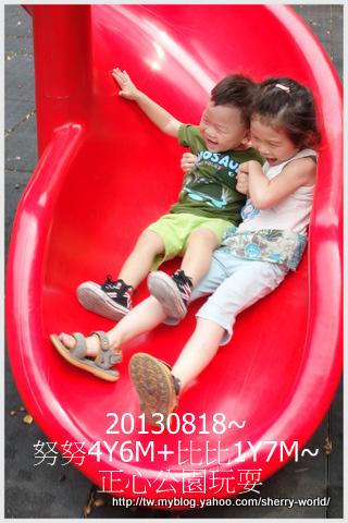 28-1020818正心公園27.jpg