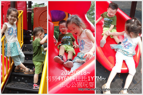 29-1020818正心公園28.jpg