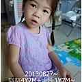 12-1020827昨天請病假今天有精神12.jpg