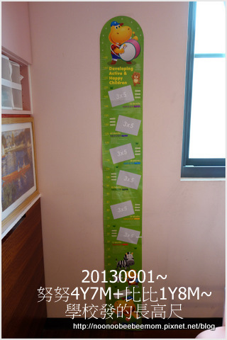3-1020901玩積木&量身高2.jpg