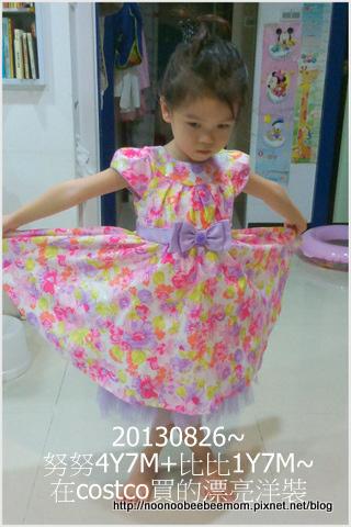 2-1020826第一次請病假沒上學&冷氣塗膠&漂亮洋裝1.jpg