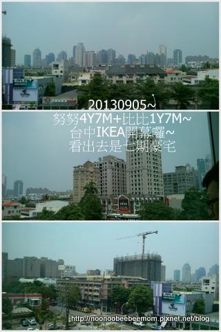 5-1020905IKEA開幕4.jpg