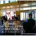 7-1020905IKEA開幕6.jpg