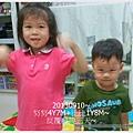 1-1020910林新醫院照x光&聽歌跳舞1.jpg