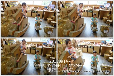 3-1020914梨子咖啡館1.jpg