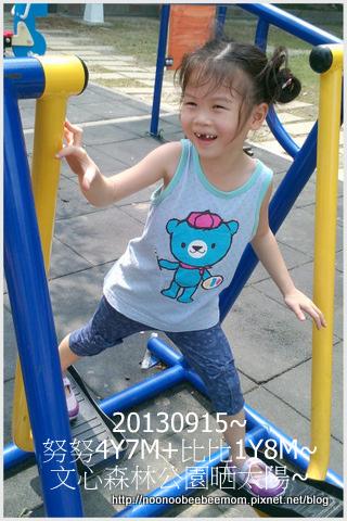 2-1020915文心森林公園1.jpg