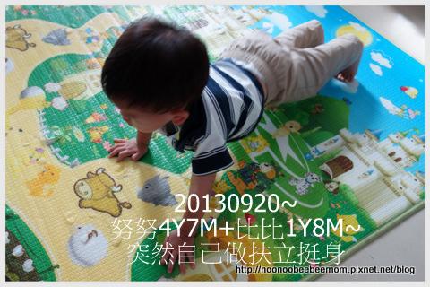 3-1020920扶立挺身2.jpg