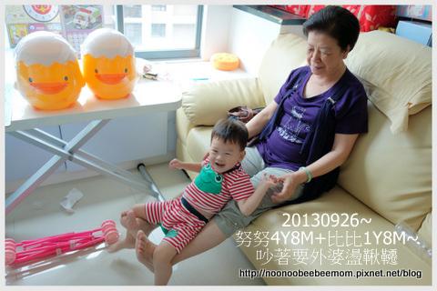 6-1020926外婆來送黃色小鴨5.jpg