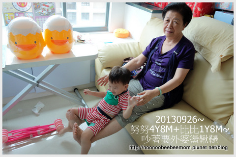 7-1020926外婆來送黃色小鴨6.jpg